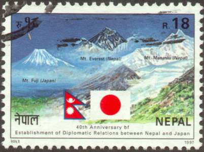 Stamp celebrating diplomatic relations between Nepal and Japan.
